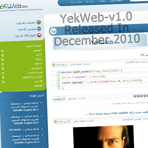 yekweb-new-theme