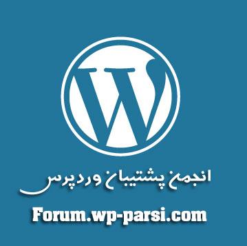 wp-parsi4